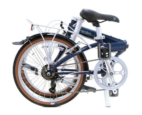 increíble bicicleta plegable importada sonus 4130 d7 única