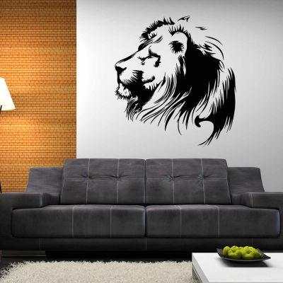 Incre ble vinilo decorativo leon en mercado libre for Donde venden vinilos decorativos