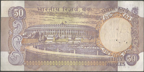 india, 50 rupias nd1978 firma 87 b p84i