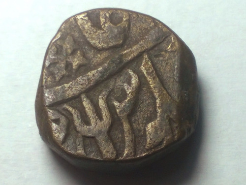 índia - estados principescos - moeda  1 paisa 1800-1810