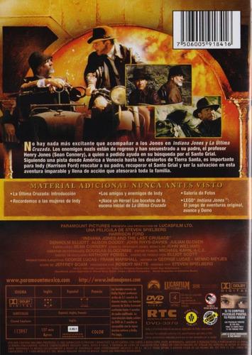 indiana jones y la ultima cruzada harrison ford pelicula dvd