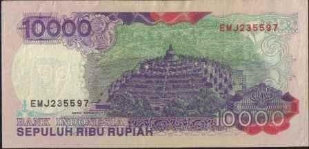 indonesia 10000 rupias 1992 p131