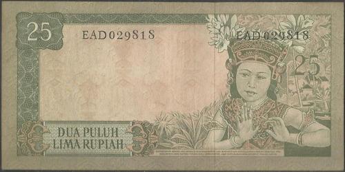 indonesia 25 rupias 1960 p84b