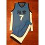 Camiseta Sola - Kuroko No Basket - Kise - Por Encargo.