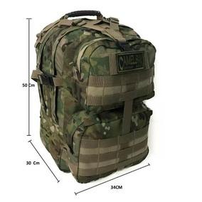 7ee3fbef8db0b Equipo De Asalto Tactico - Indumentaria Militar en Mercado Libre ...