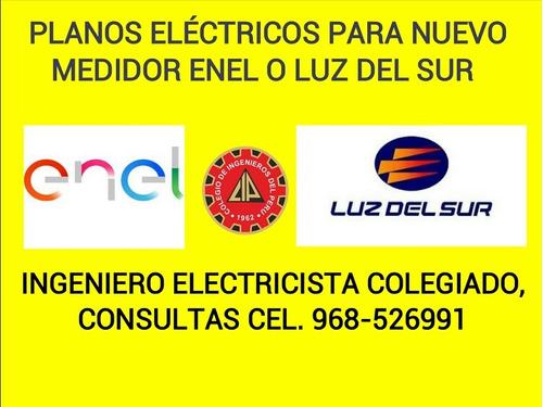 ingeniero electricista colegiado, planos electrico 968526991