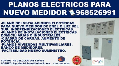 ingeniero electricista colegiado, planos eléctricos, pozo t.