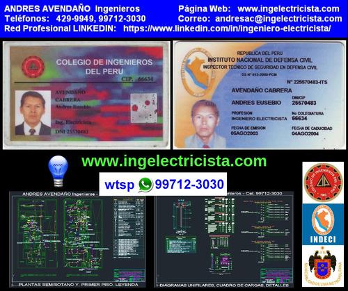 ingeniero electricista, colegiado proyectos electricos plano