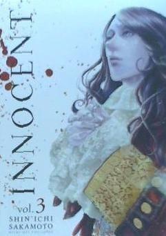 innocent 03(libro seinen (cómic adulto))