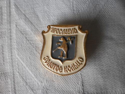 insignia -broche- piocha  -distintivo -rusia