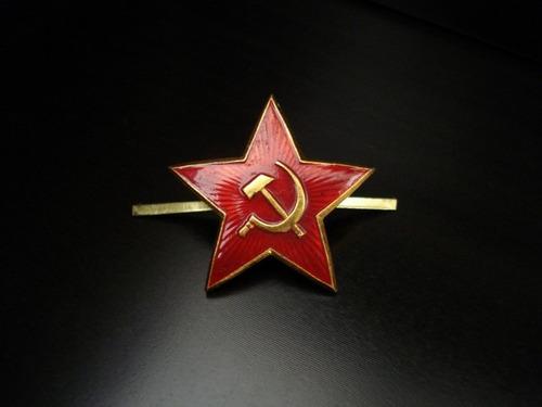 insignia militar sovietica para gorro estrella roja