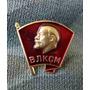 Piocha Sovietica De Komsomol