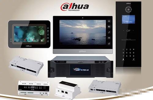 instalación de cámaras de seguridad ip y video portería