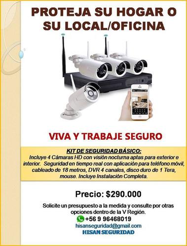 instalacion de camaras de seguridad video vigilancia