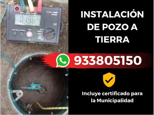 instalacion de pozo a tierra - protocolo - certificado