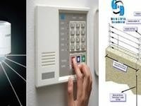 instalacion  mantenimientos de cercos electricos camaras ala