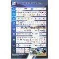 instalador directv prepago / service (cable, tda, telec)