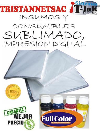 insumos sublimado-tomatodo 600ml aluminio-blanco sublimable