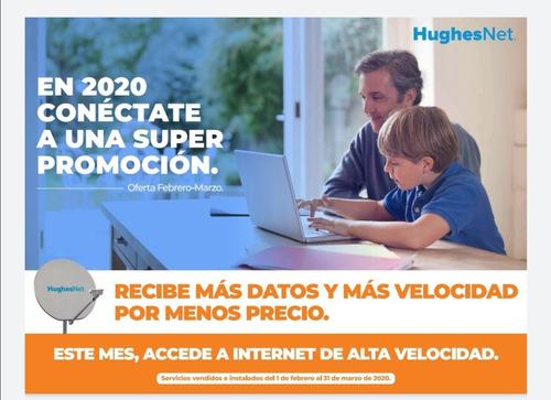internet satelital super velocidad. husnet directtv