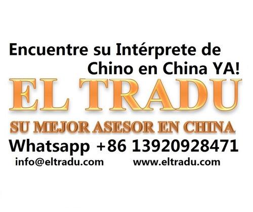 intérprete chino español en china traductor beijing shanghai