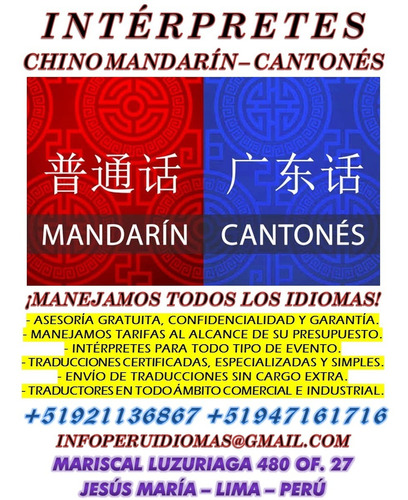 intérpretes chino mandarín y cantonés