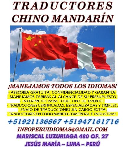 intérpretes japonés, chino, alemán y otros