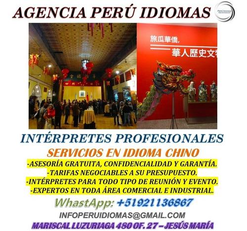intérpretes telefónicos chino para reuniones y eventos