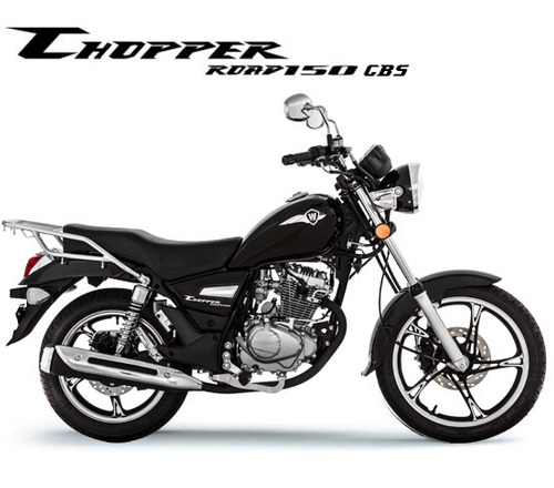 intruder chopper 150 cbs suzuki lm motos
