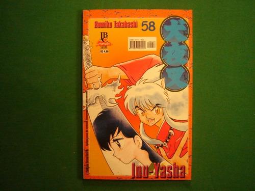 inu - yasha  - rumiko takahashi - vol-  58