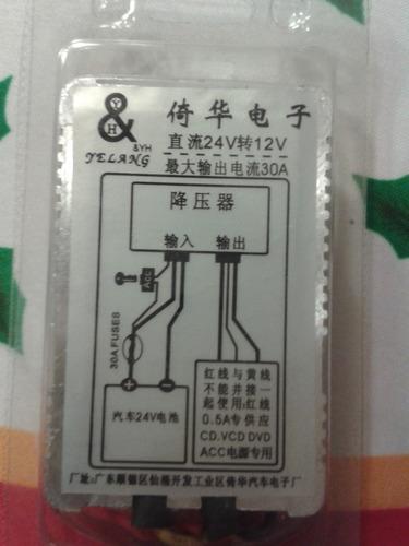inversor de voltaje 24v a 12v  5 amperes