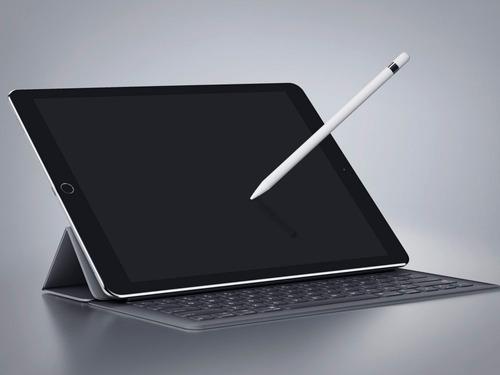 ipad pro 10.5 256gb wifi + lápiz + teclado: pack apple 2017