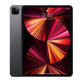iPad Pro 12.9 2021 M1 Chip 256gb 8gb Ram Wifi En Stock