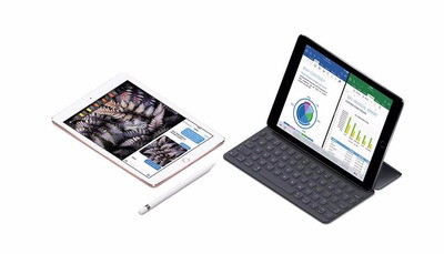 ipad pro 9.7 32gb wifi completamente nuevo sellado