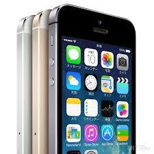 iphone 5s 16gb nuevo sellado 4g + tiendas físicas o delivery