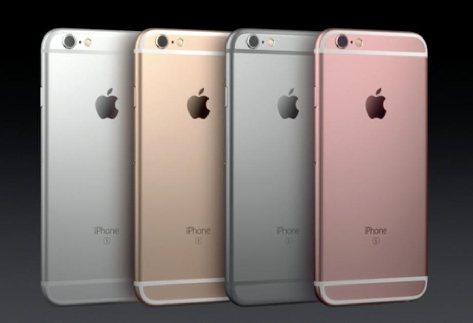 92abd1c32ea iPhone 6 Plus 16 Gb Nuevo 5,5' Todos Colores Caja - $ 22.500,00 en Mercado  Libre