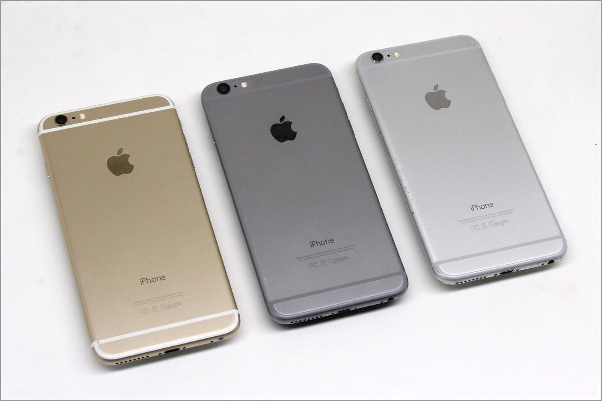 9bfe1b1f7 iphone 6 plus 64gb super preço (não funciona o touchscreen). Carregando  zoom.