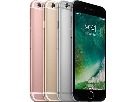 iphone 6s 16 32 64 gb nuevos colores tarjetas credito local