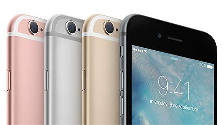 iphone 6s  32gb, caja sellada, 1 año grtia + regalo