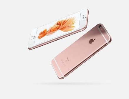 iphone 6s rosa de 16 gb