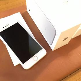 iPhone 7 32 Gb Igual A Nuevo. En Caja Completo!