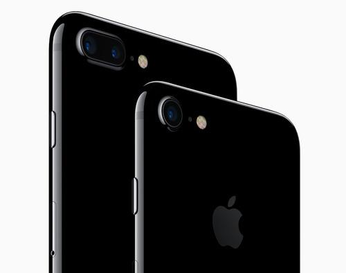 iphone 7 32gb 4g lte nuevo sellado + tienda fisica surco