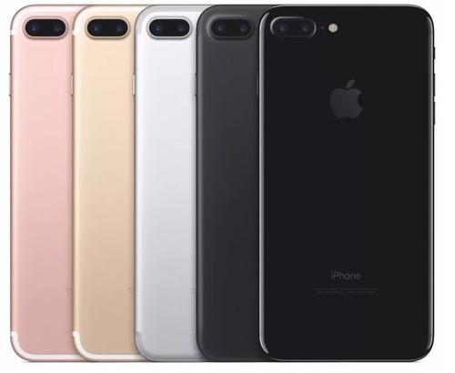 iphone 7 apple 32gb sellado libre + original garantia !