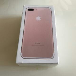 iphone 7 de 32gb rosado con regalos
