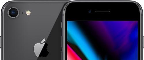 iphone 8 64gb 100% originales homologados (modelo: a1905)