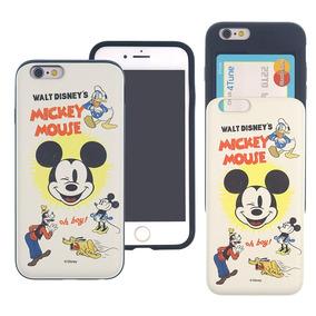 70992ed1fc8 Fundas Iphone 7 Plus Disney - Accesorios para Celulares en Mercado Libre  Argentina
