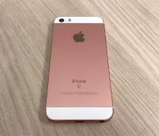 iphone se 32 gb 4g lte nuevos! sellados!