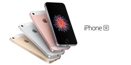 iphone se 64gb gold, negro, rose gold tienda. garantía.