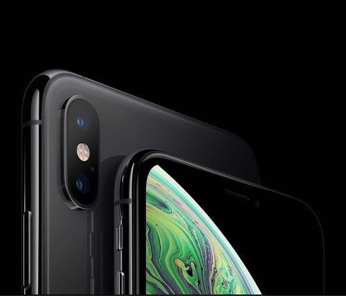 iphone xs 256gb -entrega inmediata-