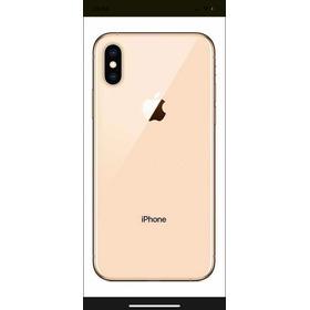 iPhone XS 64 Gb Golden. Igual A Nuevo Sin Detalles