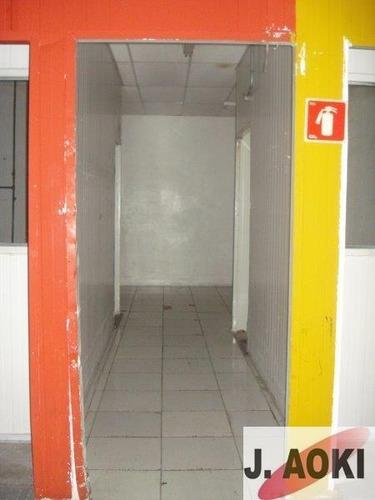 ipiranga - salão comercial! - co380